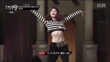 【粉红豹】舞蹈大赛Dancing 9_两大美女PK_Sexy jazz_VS_Breaking