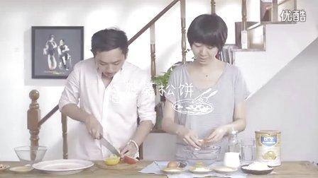 【味全】《生活轻•食•谱》蓝莓果茶蓝莓松饼
