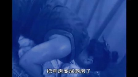 电视剧《快嘴李翠莲》第二十集片段CD哥龙飞饰演大奎与胡可合作