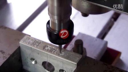 得胜D1数控雕刻机 测试视频(二)