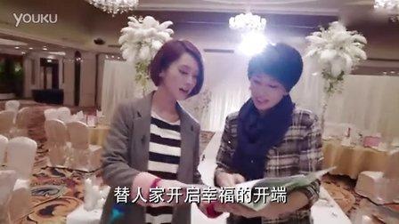 [华语MV] 杨丞琳 - 我想爱 电视剧《一见不钟情》主题曲 [高清]