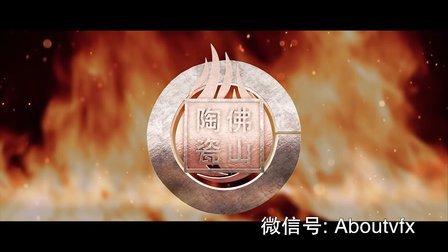 AE 宣传片 三维 片头 E3D 教程