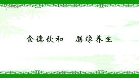 营养师培训课程【基础营养】