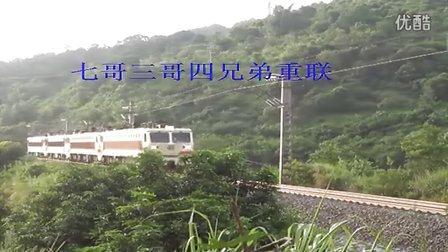 火车视频集锦——宁局视频22