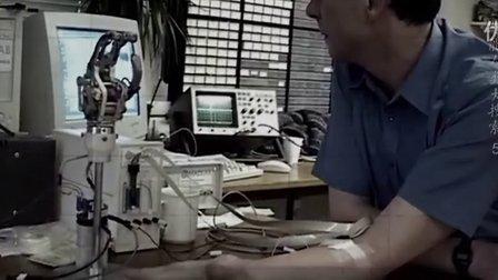 人体植入芯片 - 半机械人