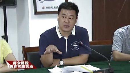 易瓦特副总经理李勇参加武汉市委市政府座谈会