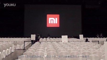《E分钟》20140814:五粮液也做手机 IUNI新旗舰U3本月26日发布