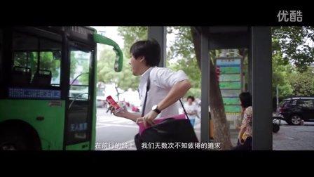 克莉丝汀Christine温情广告系列《幸福就在身边》