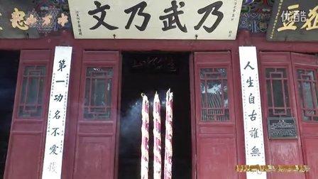 山西行·汤阴岳飞庙(河北保定~湖北武汉)