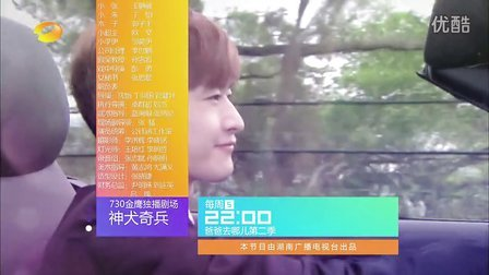 东来东往《多一个人陪伴》—湖南卫视《不一样的美男子》 片尾曲