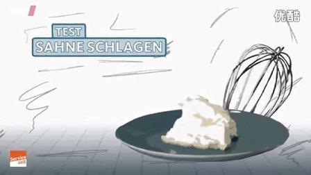德国 WDR 电视台 厨房电器 打奶油 比赛 - 最便宜的机器夺得第一