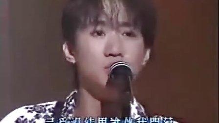 《谁伴我闯荡》Beyond 黄家驹 90十大劲歌金曲颁奖典礼 现场版