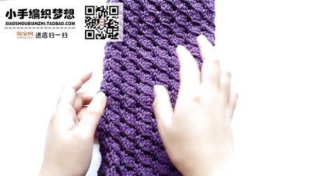 小手编织梦想-秋冬节节花围巾围脖棒针毛线编织教程