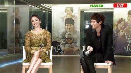 20140812NaverMovieTalk采访宋慧乔 姜东元《扑通扑通我的人生》