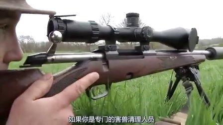 獵奇 第五十集 狙击手与慢镜头
