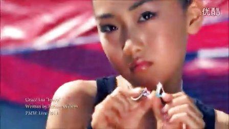 华裔美少女 Grace Liu 新单 Jump