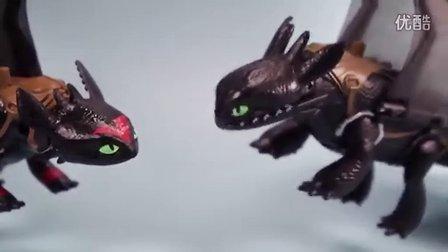 驯龙高手驯龙记2 无牙会发光会咆哮模型玩具视频