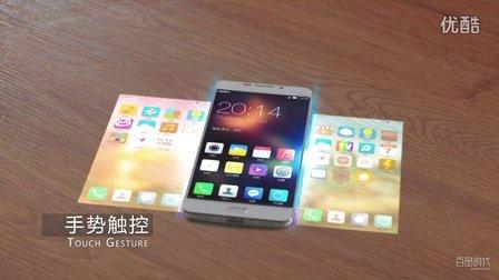 乐视手机PK苹果的概念篇