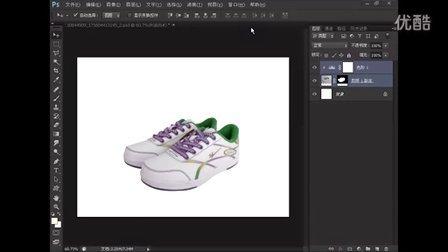 10分钟学会ps抠图!快捷的photoshop 抠图教程!