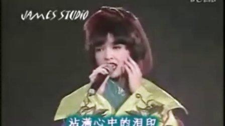 一人一首粤语歌 第一版(40首)