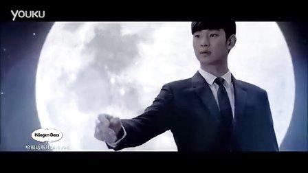 金秀贤 哈根达斯 中秋月饼 广告大片_高清