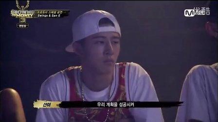 BIcut E04.140724.HDTV.1080i- [ Mnet Show Me The Money 3 ]