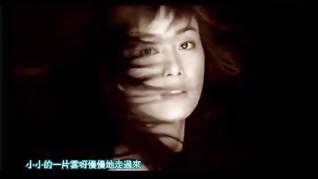 《踏浪》DJ舞曲版 徐怀钰 经典校园歌曲
