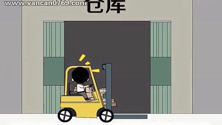 反腐公益-不贪小利而忘大义-箭猪动漫