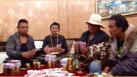 藏族电影 赌 嘉洋洛珠