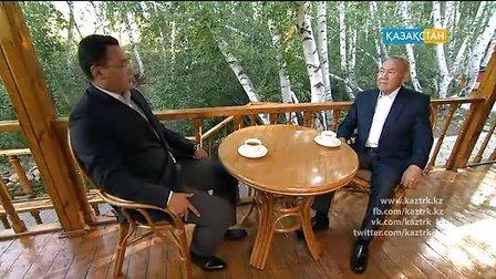 【采访】纳扎尔巴耶夫总统在吾勒套接受采访