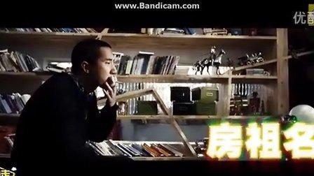 《监狱风云3之风起云涌》导演张元 主演 柯震东 房祖名 女主角郭美美