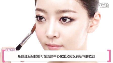 韩式眼妆打造超模气质!米兰达·可儿妆容!【美芽美妆】