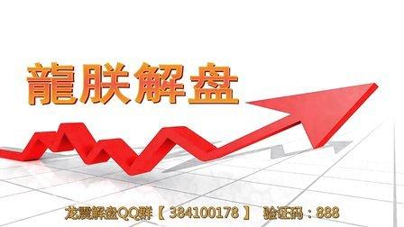 股票技术分析 股票基础知识 理财宝典 短线是银