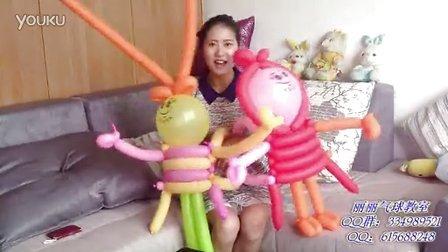 魔术气球背背娃教学视频,丽丽气球教室、背带娃娃