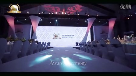 2013年北京国际婚礼时尚周官方视频