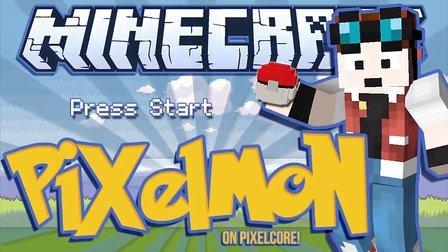 Minecraft-我的世界口袋妖怪Pixelmon Mod 视频出自TDM 另附最新3.2.5下载