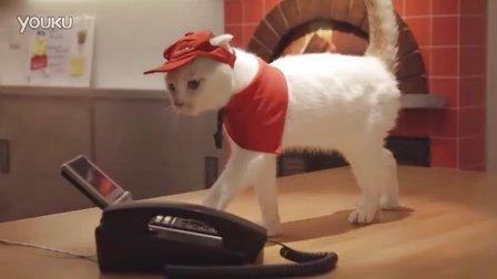 【汉狮分享】日本必胜客广告-喵星人披萨店《接电话》篇