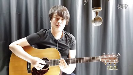 吉他教学入门教程  第六课 七音阶练习 音阶教学