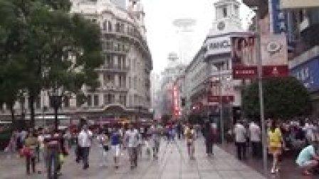 上海 南京东路( 步行街 四大公司 铛铛观光车 老字号名店 )