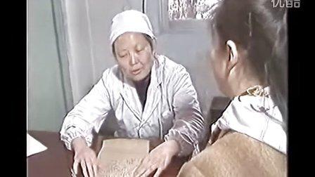肛肠科检查揭秘(1)