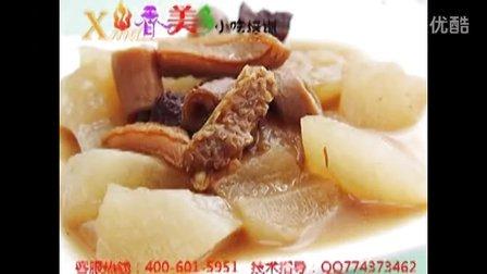 萝卜牛杂的做法广州牛杂技术牛杂粉的制作工艺香美多餐饮技术培训学校