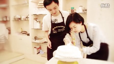 好日子作品:婚礼现场播放做蛋糕视频