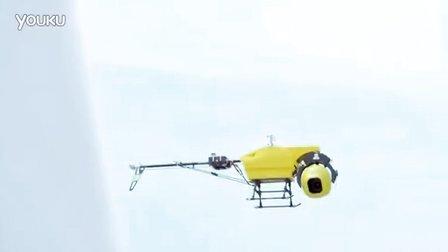 亞拓 ALIGN T-REX 800 空拍機