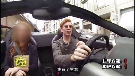 豪车搭讪挑战欧美女性-牛人试驾