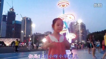 《小苹果》儿童舞蹈_超清.广州塔小蛮腰_黄莉格版小苹果
