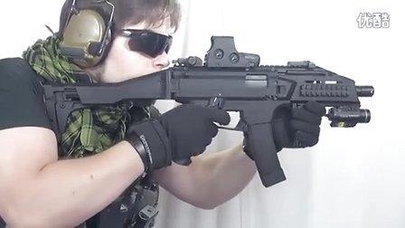 (Airsoft) CZ Scorpion EVO 3 A1 ASG