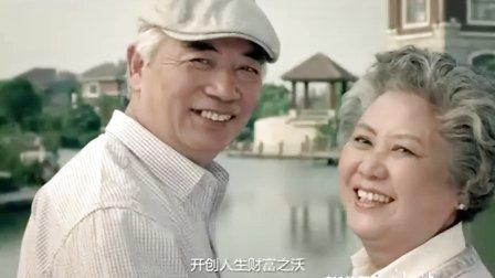 张选华导演银行广告:交通银行沃德财富