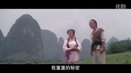 【玉帝之杖】经典动作片《南北少林》插曲《小河 小河》