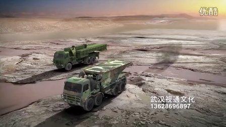 华舟重工广告 CCTV7 凤凰卫视 武汉视通影视文化制作