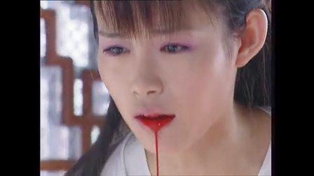 【集锦】影视剧中美女的吐血 第二次更新